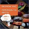 Бамбуковый Коврик для Суши Роллов (Циновка,Матик,Макису) (24х24 см.) , фото 4