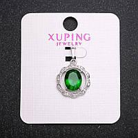 Кулон Xuping с зеленым камнем 16х18х23мм родий