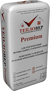 Штукатурка Тепловер Premium+, фото 2