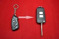 Выкидной ключ Chevrolet, Lanos, Sens, Ваз для переделки брелка Sheriff. Тип Hyundai