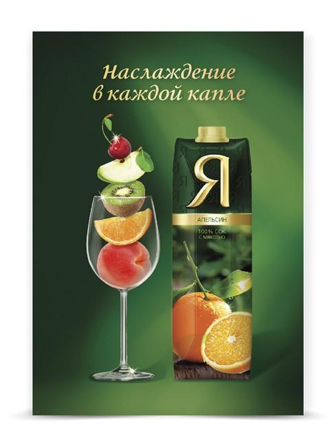 Плакат А2 формата (420 х 594 мм) 1 стор. печать. Бумага 115 гр. мелованная. Дизайн. Доставка по Украине.