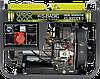 Дизельный генератор Konner & Sohnen KS 8000DE-3 (6,5 кВт)
