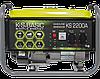 Бензиновий генератор Könner & Söhnen Basic KSB 2200A