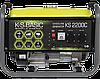 Бензиновый генератор Könner & Söhnen Basic KSB 2200C