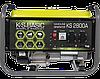 Бензиновий генератор Könner & Söhnen Basic KSB 2800A