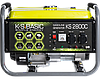 Бензиновий генератор Könner & Söhnen Basic KS 2800C
