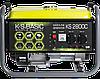 Бензиновый генератор Könner & Söhnen Basic KS 2800C