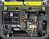 Дизельний генератор Könner &Söhnen Basic KSB 6000D