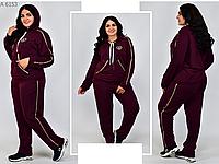 Спортивный костюм большие размеры, бордовый с 54-72 размер, фото 1