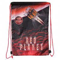 Детская сумка Mars Class арт. 9949