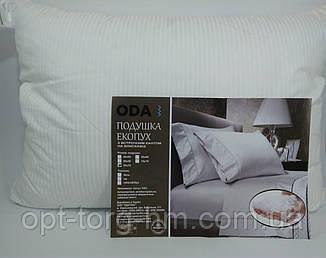 Подушка с кантом ЭКОпух на замке 50*50 ОДА