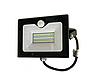 Прожектор светодиодный с датчиком движения 50Вт, 6500K LMPS55 чёрный