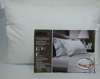 Подушка с кантом ЭКОпух на замке 50*70 ОДА