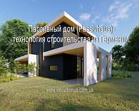 Построить дом по пассивной технологии строительства.