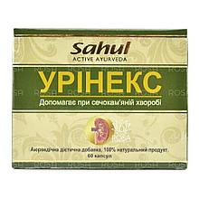 Уринекс (Sahul) - омолаживающий тоник для почек, 60 капсул