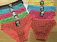 Трусы женские Цветные, трусики с гипюровым кантом на поясе 46-52 (T002)