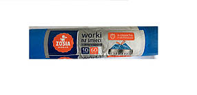 """Пакеты для мусора """"Zosia"""" 60л (10шт)"""