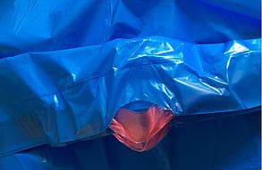 "Пакеты для мусора ""Zosia"" 60л (10шт), фото 2"
