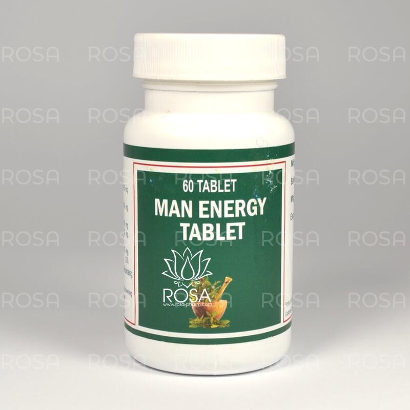 Мен Энерджи (Man Energy Tablet, Punarvasu) для підвищення чоловічої потенції, 60 таблеток