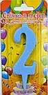 """Свічка-цифра в торт 10 см """"3"""" блакитна з блискітками, фото 2"""