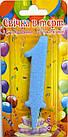"""Свічка-цифра в торт 10 см """"3"""" блакитна з блискітками, фото 3"""