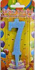 """Свічка-цифра в торт 10 см """"3"""" блакитна з блискітками, фото 7"""