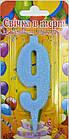 """Свічка-цифра в торт 10 см """"3"""" блакитна з блискітками, фото 9"""