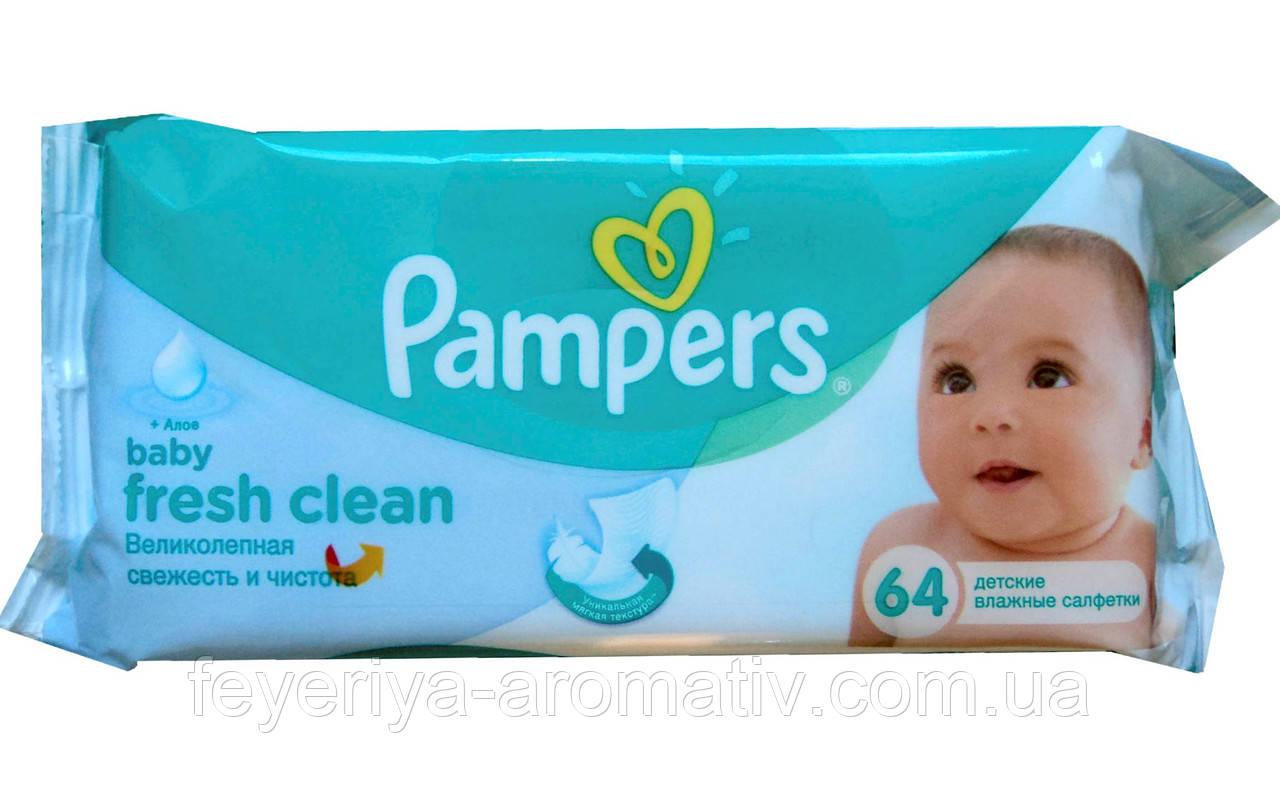 Детские влажные салфетки Pampers Baby Fresh Clean 64шт.