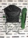 Кресло складное с подлокотниками и подстаканником, 60 х 60 х 110/92 см, Camping Palisad, фото 3