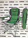 Кресло складное с подлокотниками и подстаканником, 60 х 60 х 110/92 см, Camping Palisad, фото 4