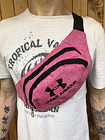 Поясная сумка розовая в стиле under amour 2 отделения (Бананка), из мессенджер pvc, банан, трендовая сумка