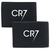 Держатели  (Тейпы) для щитков черные CR7, Роналдо реплика