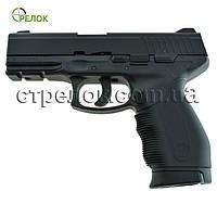 Пистолет пневматический KWC KM-46 HN plastic slide