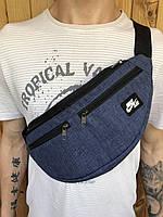 Поясная сумка серая в стиле Nike 2 отделения (Бананка), из мессенджер pvc, банан, трендовая сумка