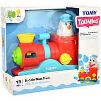 Весёлый паровозик с мыльными пузырями Tomy E72549