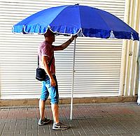 Зонт круглий 2.5 м для пляжу, торговий, садовий, з напиленням і клапаном, щільна тканина, 10 спиць, чохол, фото 1