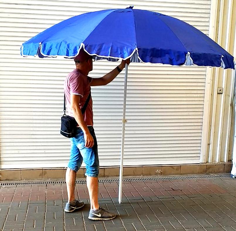 Зонт круглий 2.5 м для пляжу, торговий, садовий, з напиленням і клапаном, щільна тканина, 10 спиць, чохол