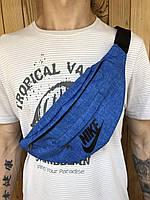 Поясная сумка синяя в стиле Nike 2 отделения (Бананка), из мессенджер pvc, банан, на плече пояс