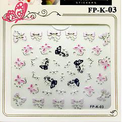 Самоклеющиеся Наклейки для Ногтей 3D Nail Sticrer FP-К-03 Жемчужные Бантики Бабочки с Камушками