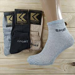 Летние мужские носки сетка sport Комфорт Украина 27-29р  НМЛ-06600