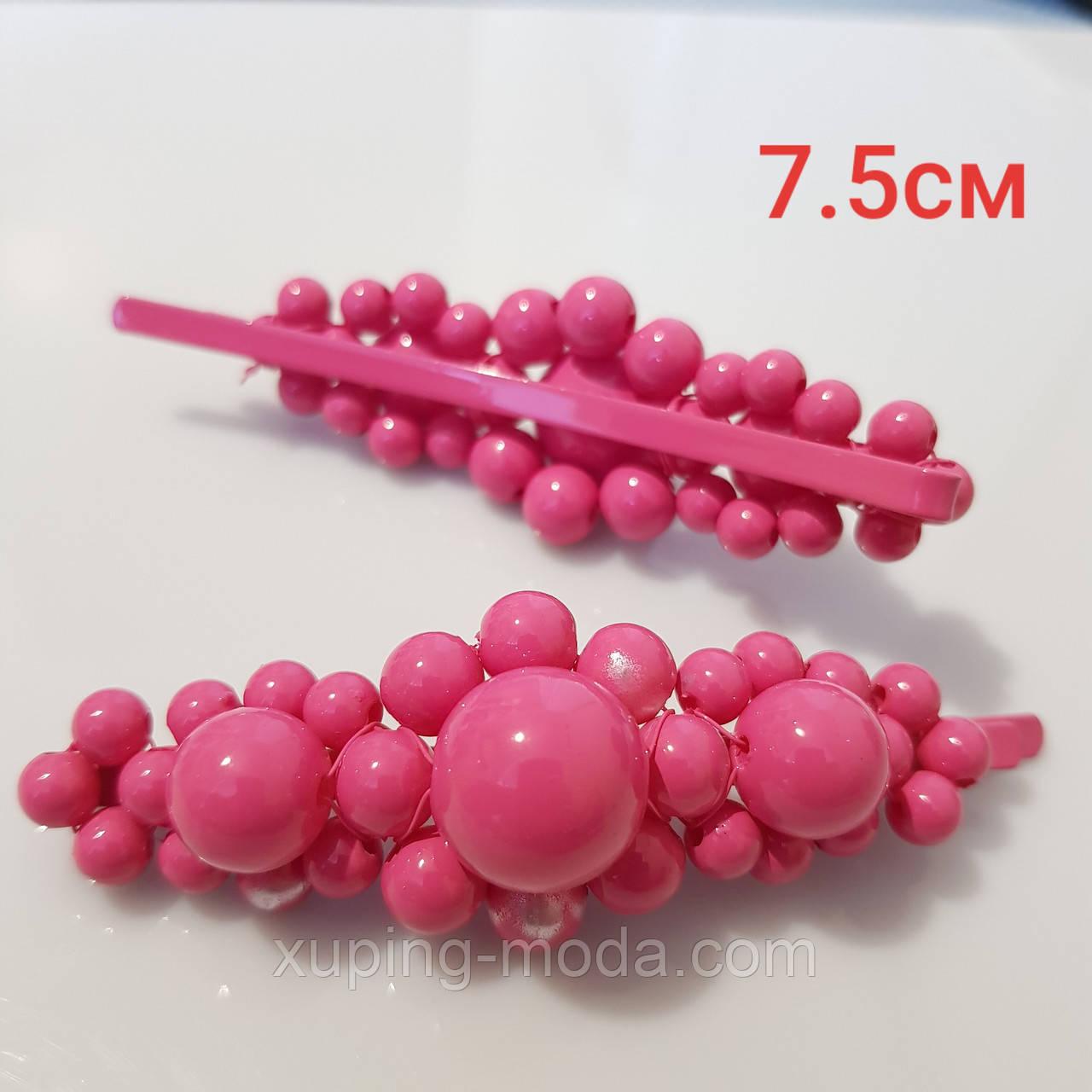 Невидимка, заколка с жемчугом, невидимка для волос розового цвета 12 шт
