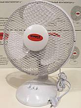 Настільний вентилятор Wimpex WX-907 (2 шт/ящ)