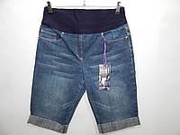 Шорты джинсовые женские для будущих мам 9 monate , 48-50 RUS, 40 EUR,  087GW