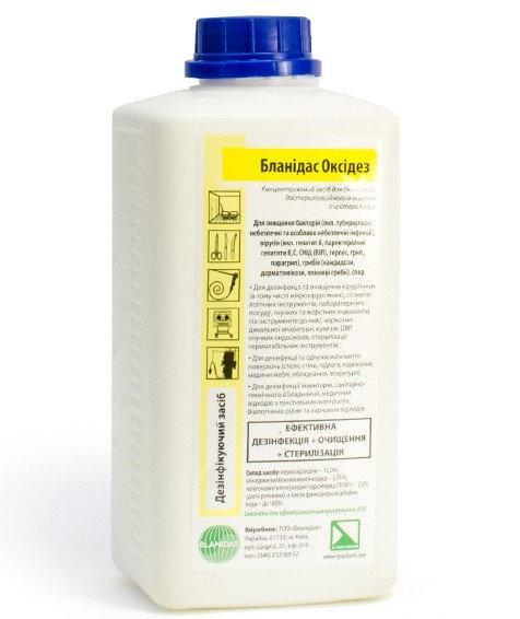 Бланидас Оксидез - средство для дезинфекции инструментов и поверхностей, 1000 мл