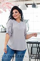 Блузка для полных Жемчуг серая, фото 1