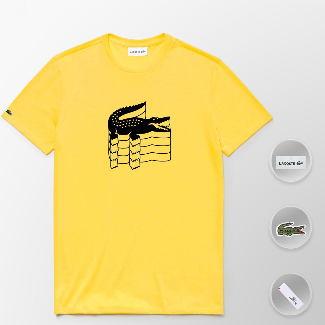 Мужская футболка Lacoste (ориг.бирка) желтый