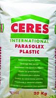 Краска затеняющая Parasolex Plastic (для пленки) 20 кг