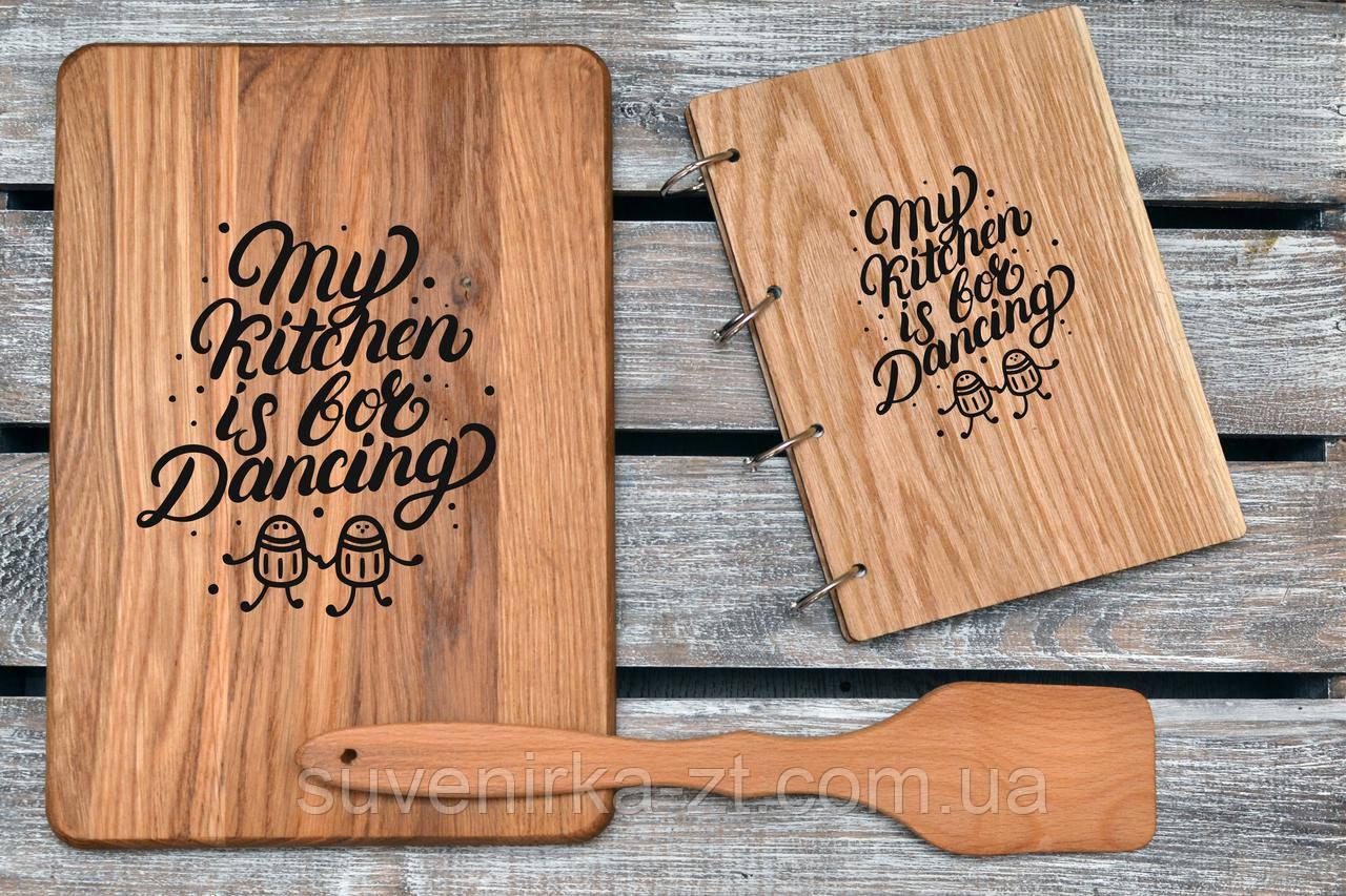 Набор для кухни. Деревянный блокнот, разделочная доска и лопатка. (A00105)