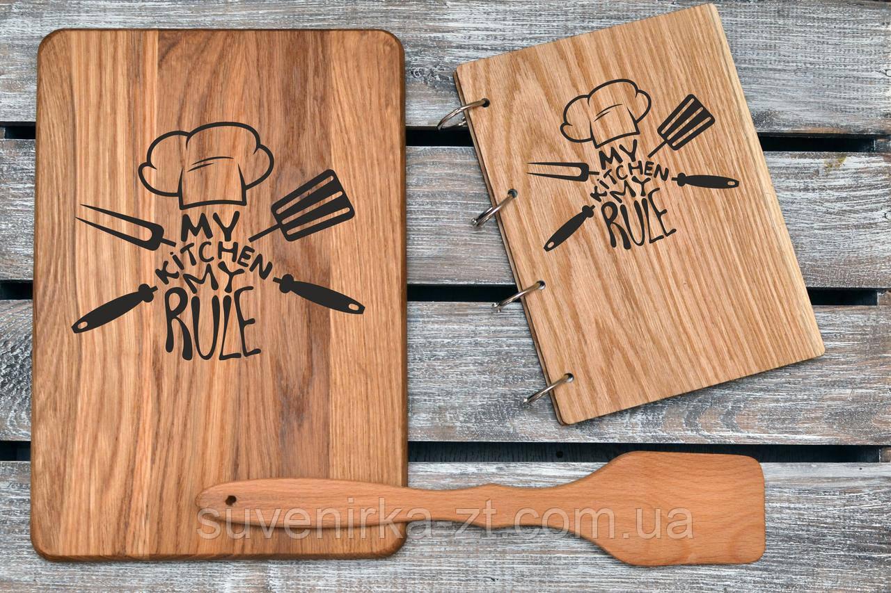 Набор для кухни. Деревянный блокнот, разделочная доска и лопатка. (A00106)