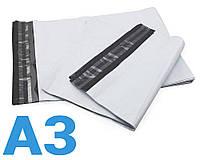 Курьерский пакет А3 (300х400 мм)
